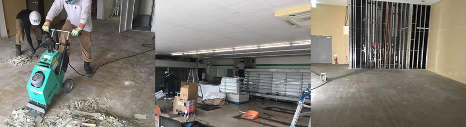 テナント・店舗内装解体